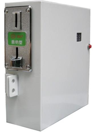 提供投币洗衣机专用投币器
