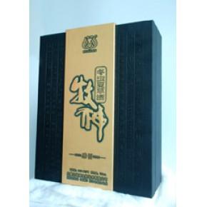 红酒包装盒现货生产设计皮盒厂