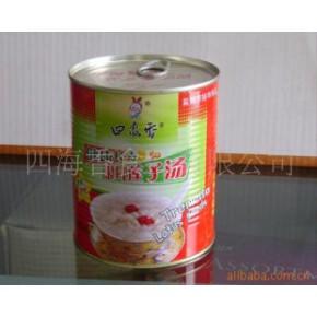 批发供应  食品代理  银耳莲子汤 罐头 特色食品
