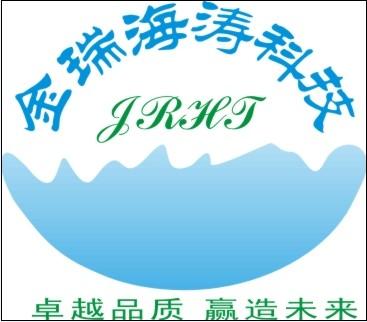 深圳市金瑞海涛科技有限公司