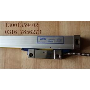 QH-200型 数显光栅尺