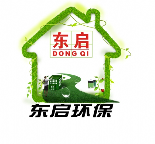 东启环保技术有限公司