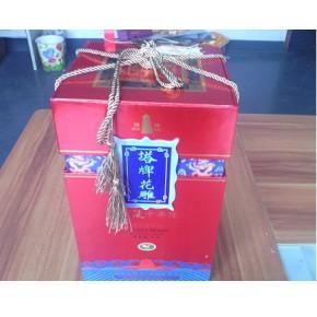 绍兴黄酒酒盒