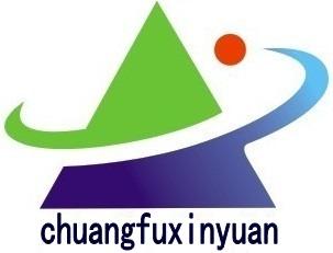 深圳市创富新源工业设备有限公司