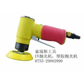 UV抛光机、PU抛光机、塑胶抛光机