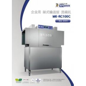 韩国魔力商用洗碗机篮传式
