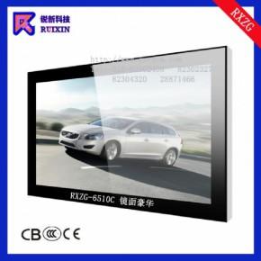 锐新RXZG-B6510C 豪华镜面广告机(壁挂式)