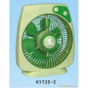 申花牌电风扇 250(mm)