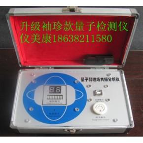 郑州仪美康医疗电子科技发展有限公司