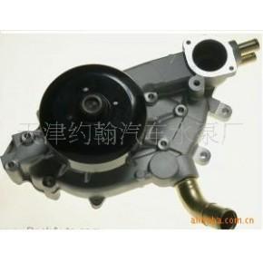 汽车水泵5087美国通用