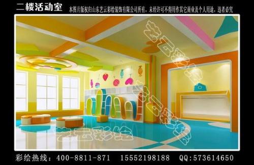 【(提供)青岛市北区幼儿园楼梯间彩绘