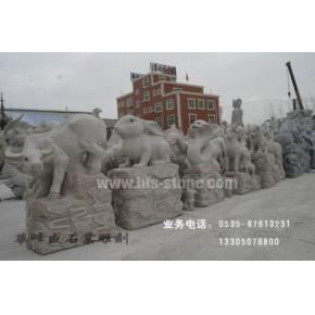 石雕十二生肖,公园园林景观石雕,动物石雕,惠安石雕
