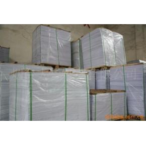 各种规格轻型纸 宽度787(mm)