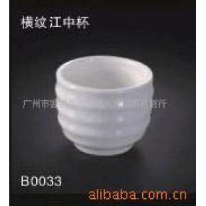 酒店陶瓷  条纹杯 康兴