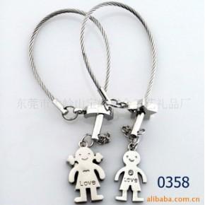 0358情侣钥匙扣 钥匙挂件