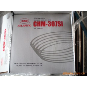 不锈钢MIG氩弧焊丝CHM-307Si