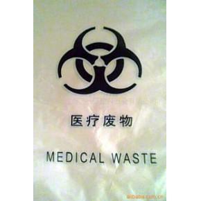 医疗垃圾袋 江门 顶级