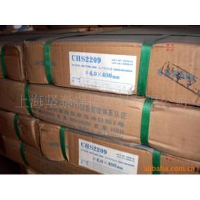 大西洋不锈钢电焊条CHS2209