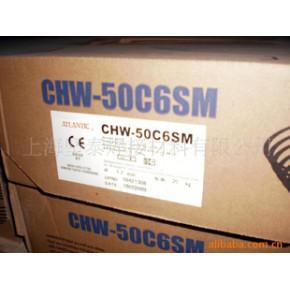 大西洋实芯焊丝CHW50C6(ER50-6)