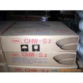 大西洋埋弧焊丝CHW-S2(HO8MnA)