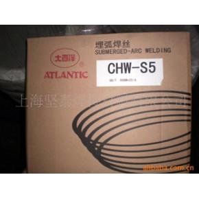 大西洋埋弧焊丝CHW-S5 H08Mn2SiA