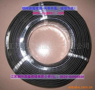 硅胶绝缘玻纤编织耐高温电线