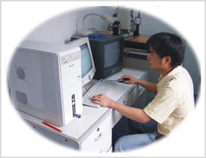 广东省深圳市佳晨科技有限公司