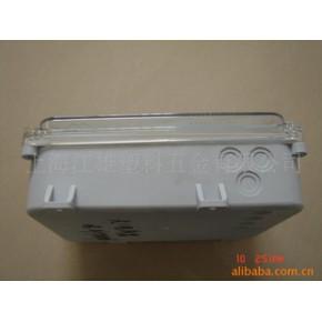 电子盒注塑产品 电子塑胶配件