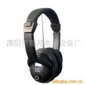 无线调频音频耳机教学耳机