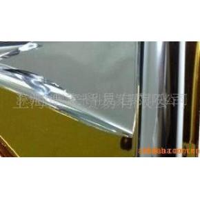 日本亚克力进口双面金双面银反面金反面银烫金纸