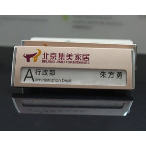 广州市创天胸牌厂家—胸牌|广州胸牌|胸牌厂家|广州胸牌厂家|