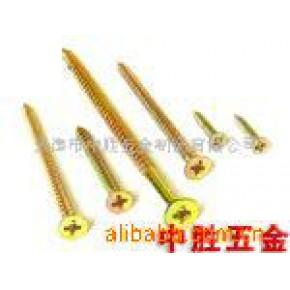 纤维板钉 非标 DIN912