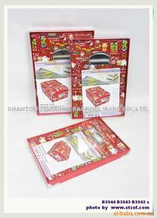 叠盒 圣诞盒 礼品盒 书形盒 情人节礼盒