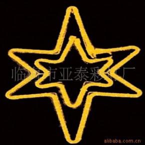 五角星造型灯 塑料 家居装饰