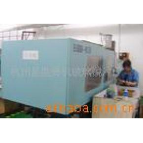 杭州萧山余姚塑胶配件 电器配件