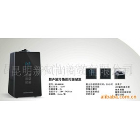 超声波冷热遥控加湿器 6(kg/h)