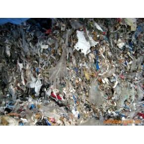 废旧塑料杂料 *(目数)