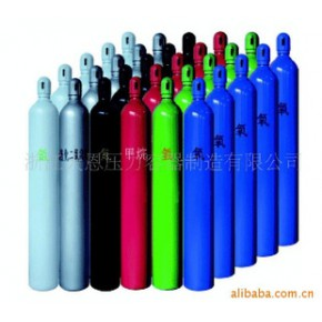 氧气瓶 50L 232(mm)