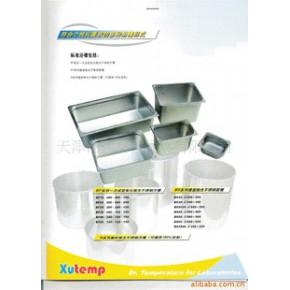 符合个性化要求的多种浴槽形式实验仪器装置