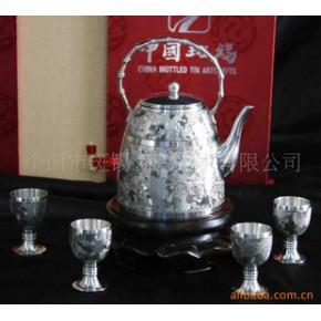 【优质】锡制工艺品 中国斑锡玉带提梁酒具