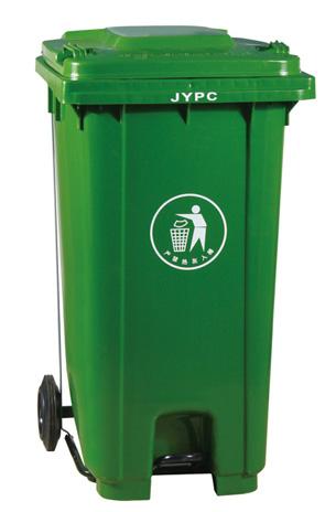 塑料中间脚踏垃圾桶