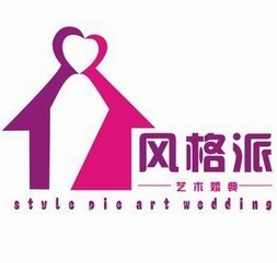 武汉婚庆公司风格派艺术婚典