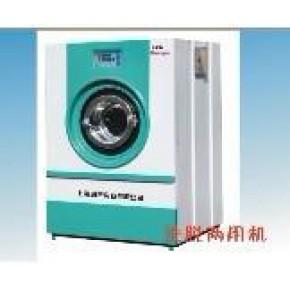 昆明干洗店投资-昆明水洗设备-昆明干洗店投资