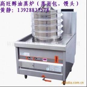 电子打火醇油节能蒸炉,自动加水,安全,方便