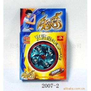 儿童玩具YOYO2007-2四珠溜溜球盒庄