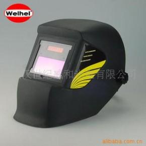 全自动液晶变光电焊面罩 welhel