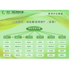 浦江网络公司,好的seo团队尽在浦江众合电商网络公司
