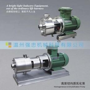 高剪切均质乳化泵,管线式乳化机