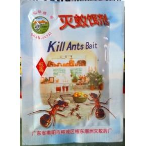推荐如何预防蚂蚁-怎样治蚂蚁-消灭蚂蚁的方法找桥东卫防