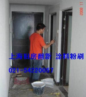 上海多乐士上门刷墙的电话54220057